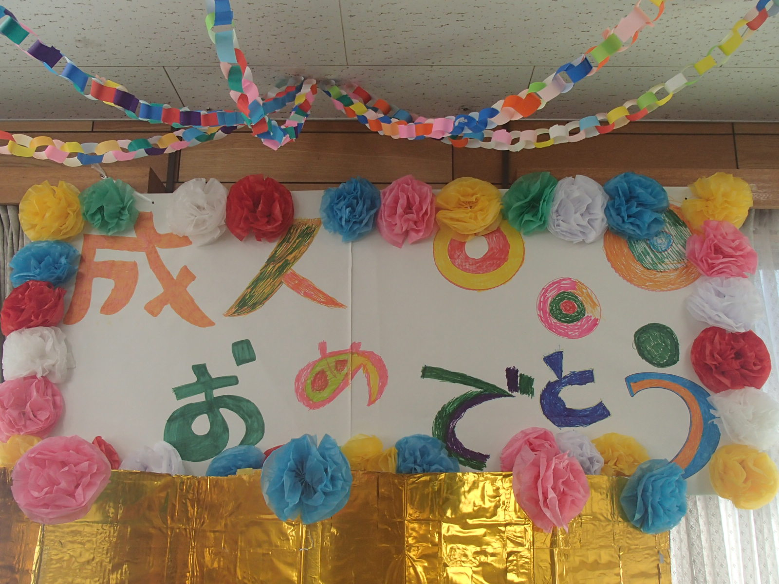 0110 成人を祝う会 039.JPG