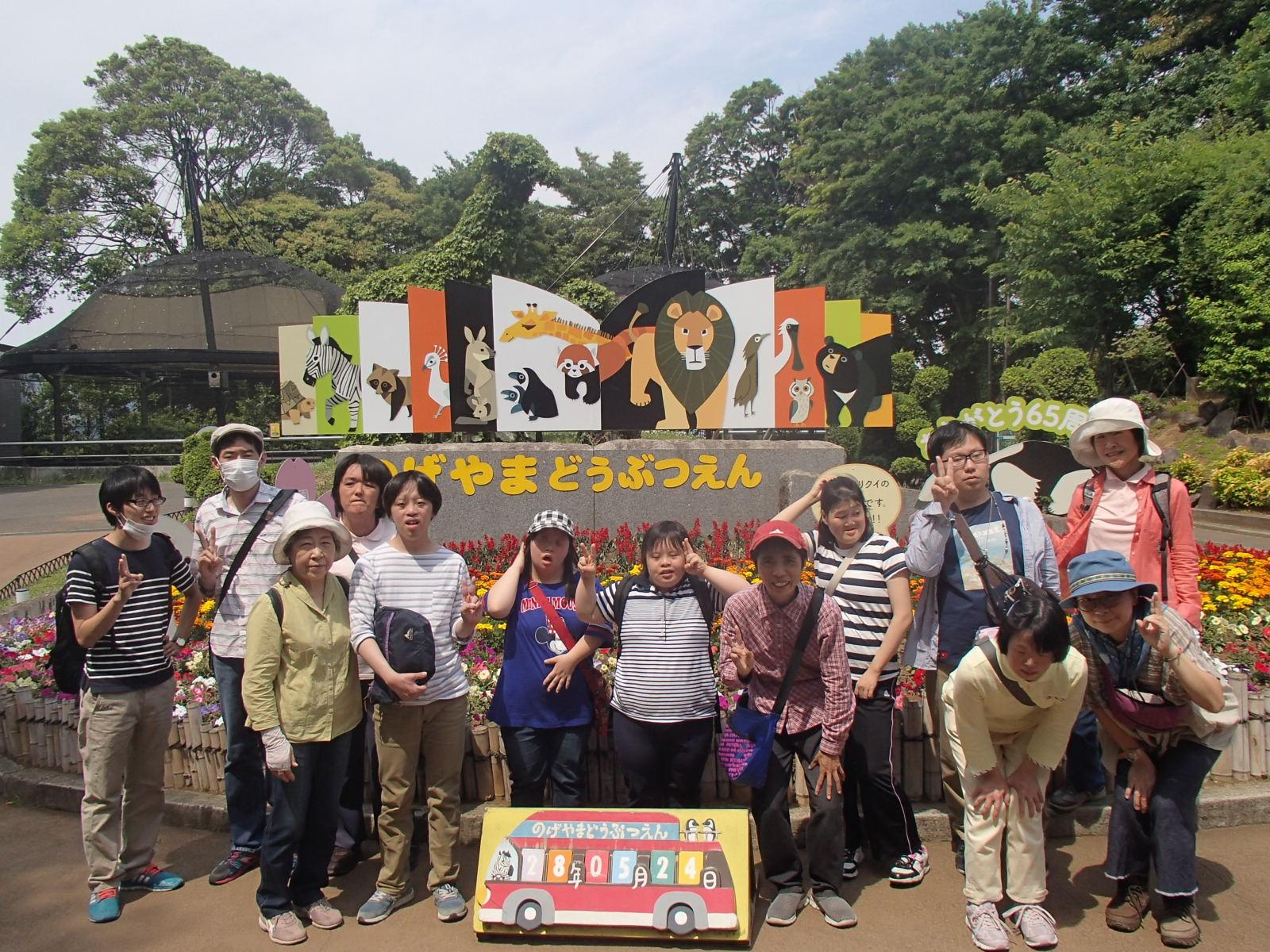 0524野毛山動物園 055.JPG