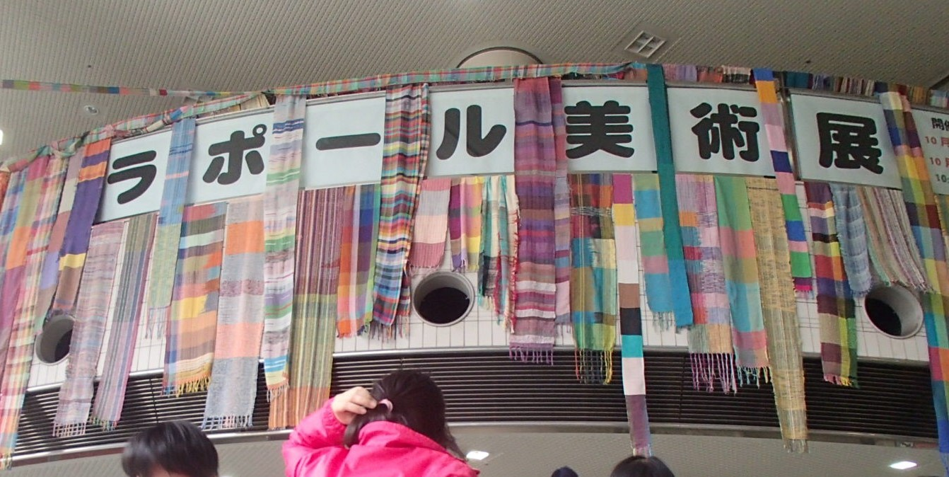 1025ラポール美術展 002 (2).JPG