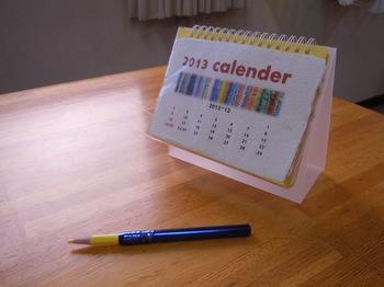 2012-11-01 001 2012-11-01 003.JPG