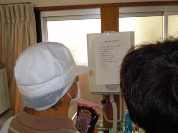 七夕水ようかん 2012-07-06 004.JPG