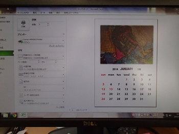 2013-09-24 001 001.JPG