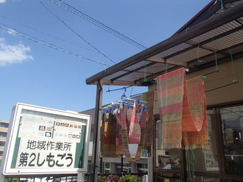 2014-06-13 001 004.JPG
